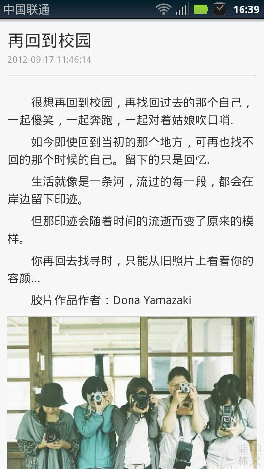 『推荐』菲林中文移动阅读:网易云阅读-菲林中文-独立胶片摄影门户!