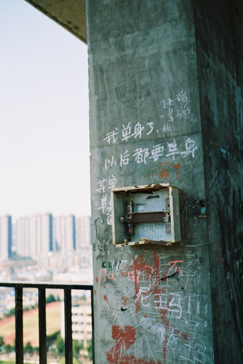 Leica CM 入手 第一卷-菲林中文-独立胶片摄影门户!