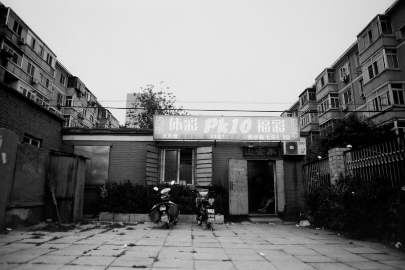 待拆迁-菲林中文-独立胶片摄影门户!