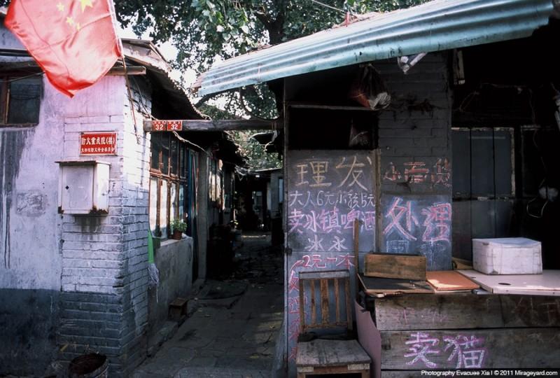 北京的大城小巷-菲林中文-独立胶片摄影门户!