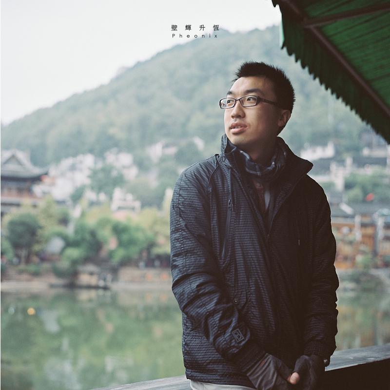 壁辉升恒 @Autorun凹老师-菲林中文-独立胶片摄影门户!