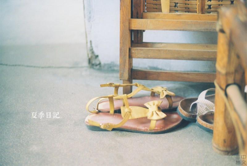 一个人的下午茶-菲林中文-独立胶片摄影门户!
