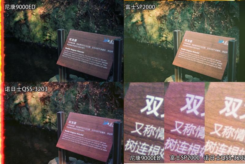 非严谨常见胶片扫描仪对比-菲林中文-独立胶片摄影门户!