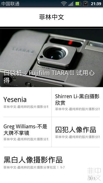 看菲林中文美图-ZAKER订阅菲林中文-菲林中文-独立胶片摄影门户!