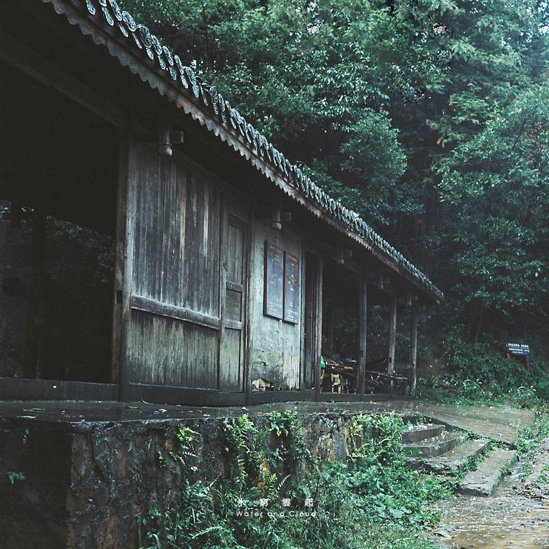 水穷云起-菲林中文-独立胶片摄影门户!