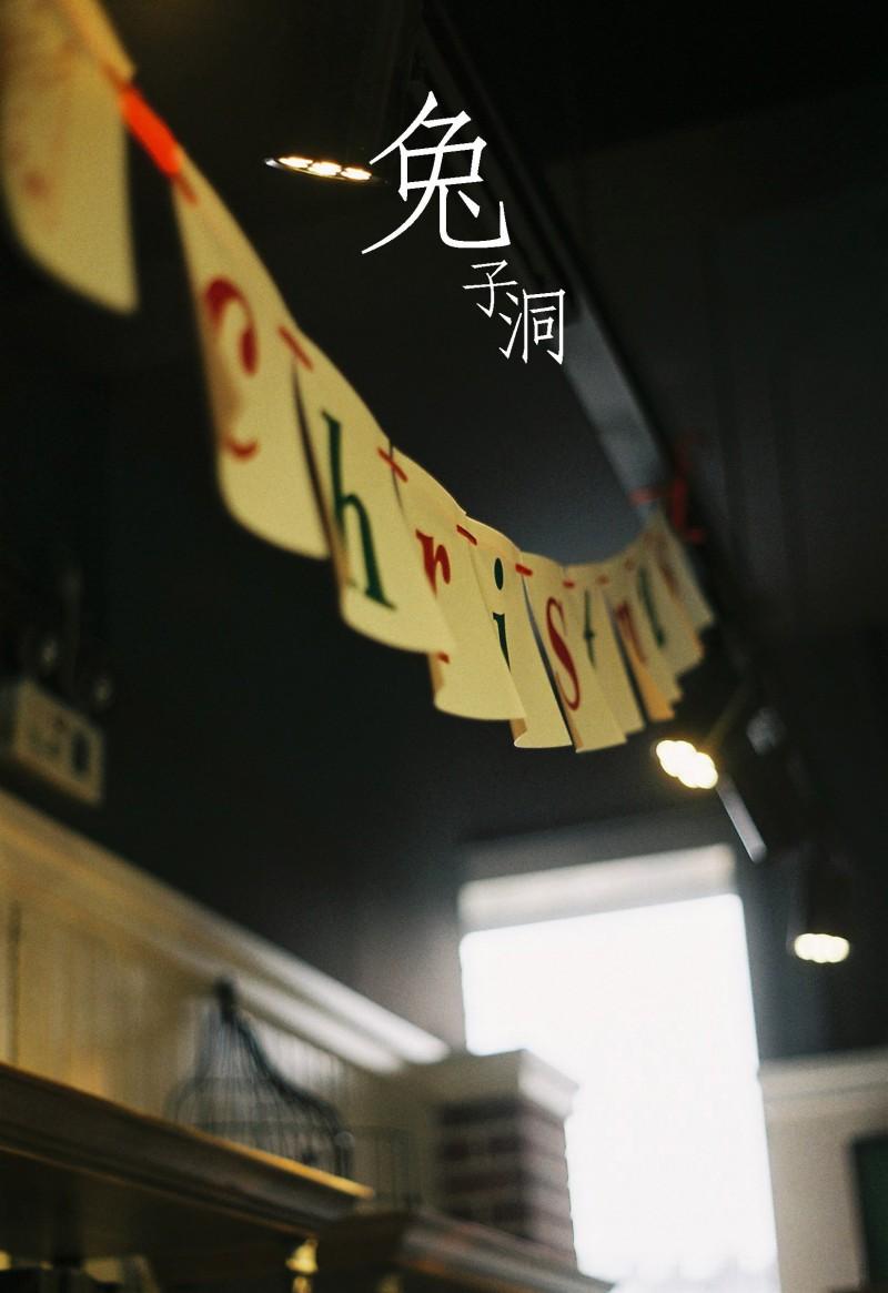 兔子洞里的小时光-菲林中文-独立胶片摄影门户!
