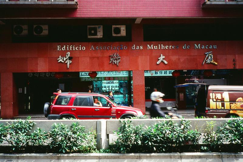 Macau-菲林中文-独立胶片摄影门户!