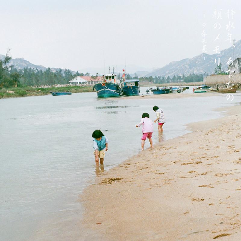 在海的边上-菲林中文-独立胶片摄影门户!