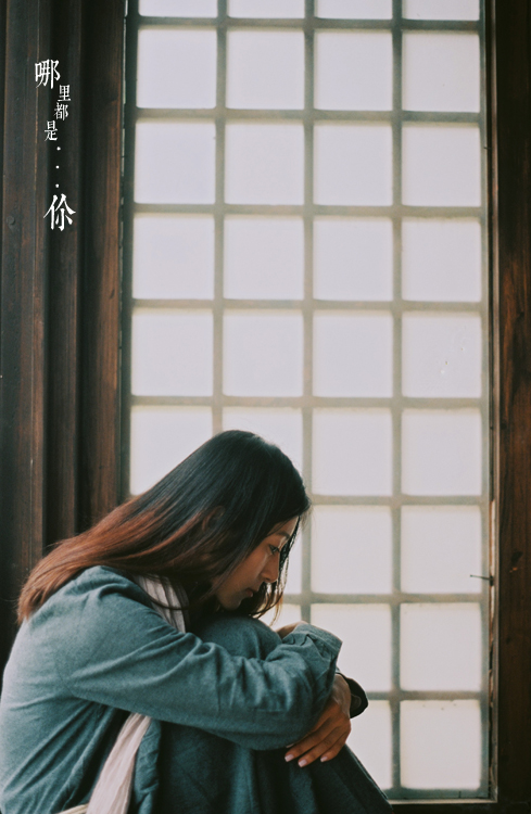 哪里都是你 @winop546-菲林中文-独立胶片摄影门户!