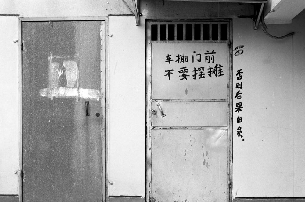 @28小子-菲林中文-独立胶片摄影门户!