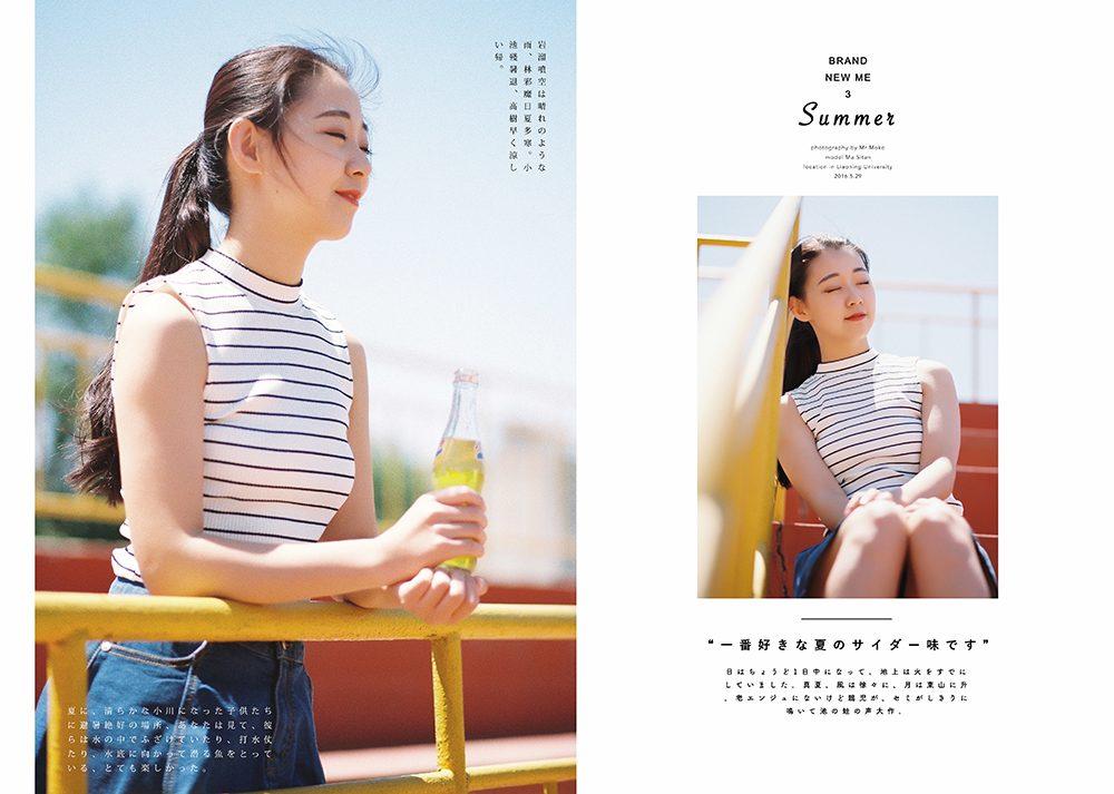 [ Summer]夏天来了 拥抱阳光 做最清澈的自己 微博@Mr_Moko桑-菲林中文-独立胶片摄影门户!