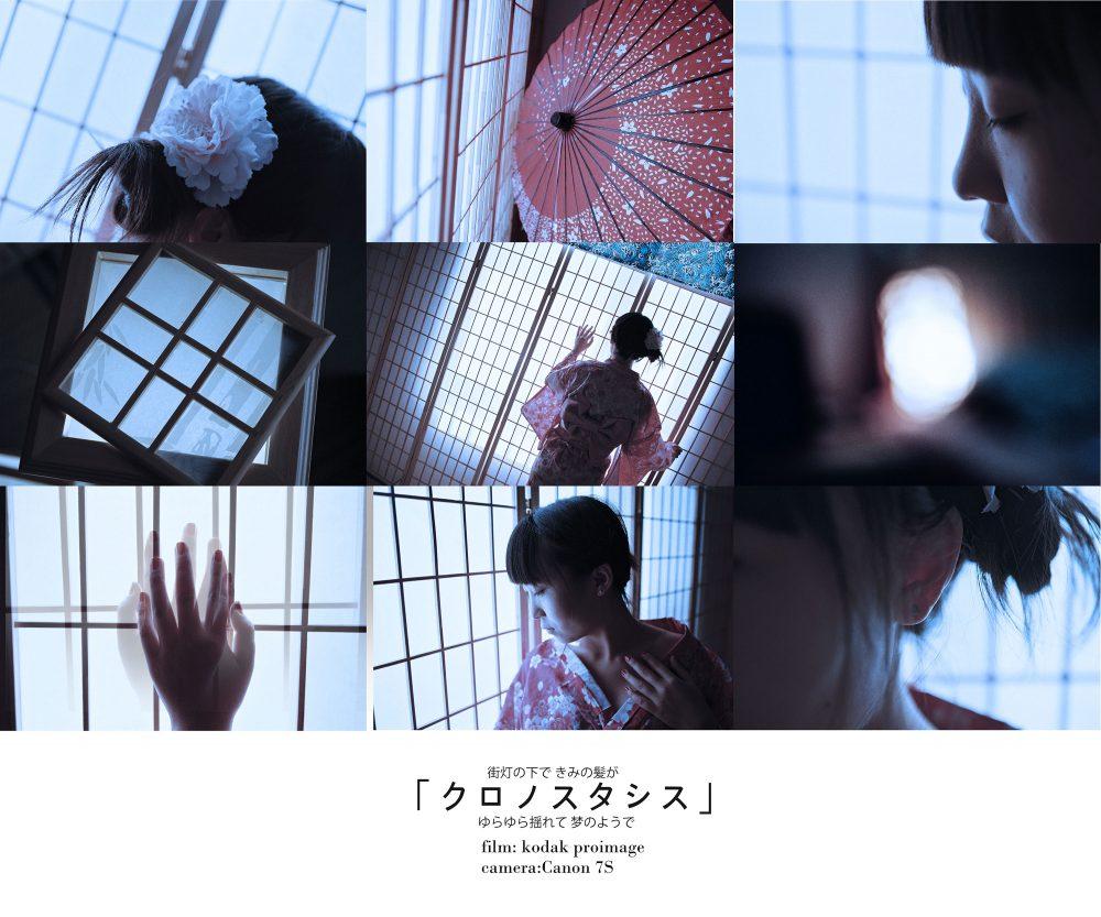 25岁-菲林中文-独立胶片摄影门户!