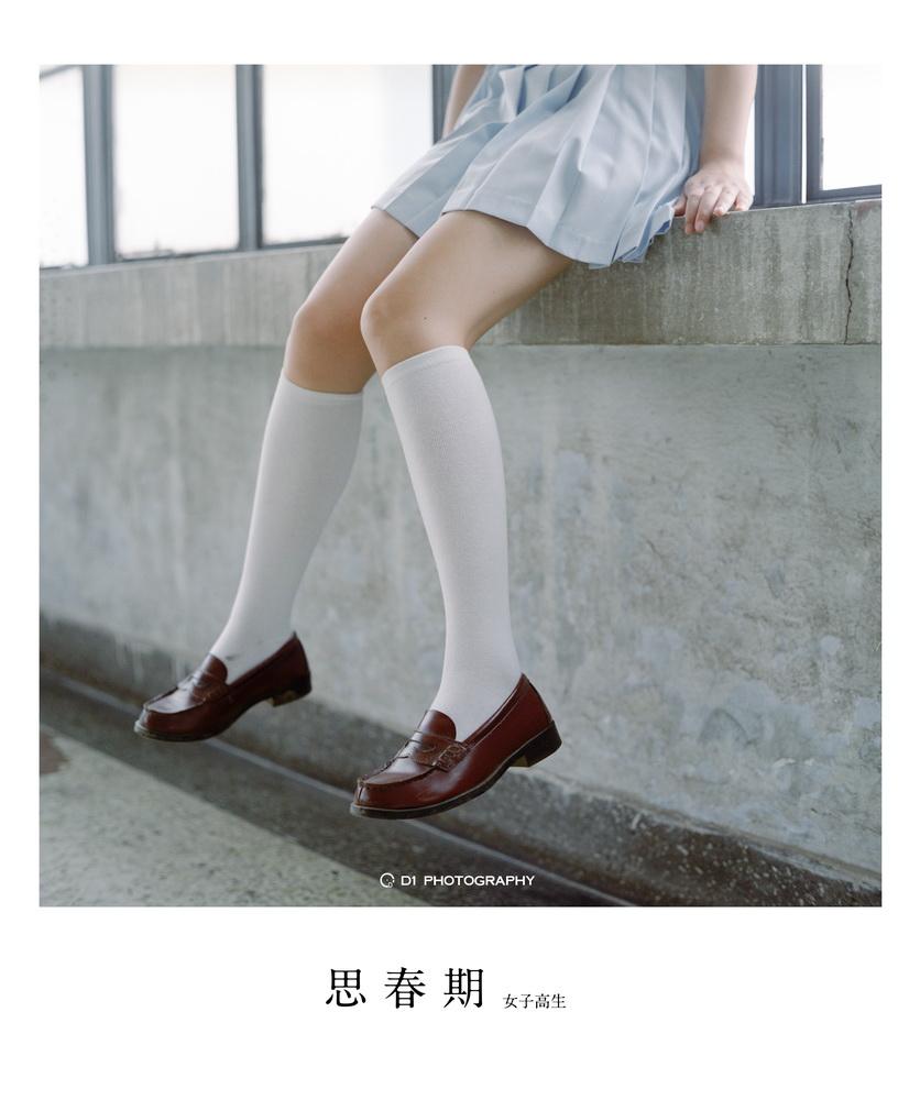 思春期·女子高生 @拍胶片的D1-菲林中文-独立胶片摄影门户!