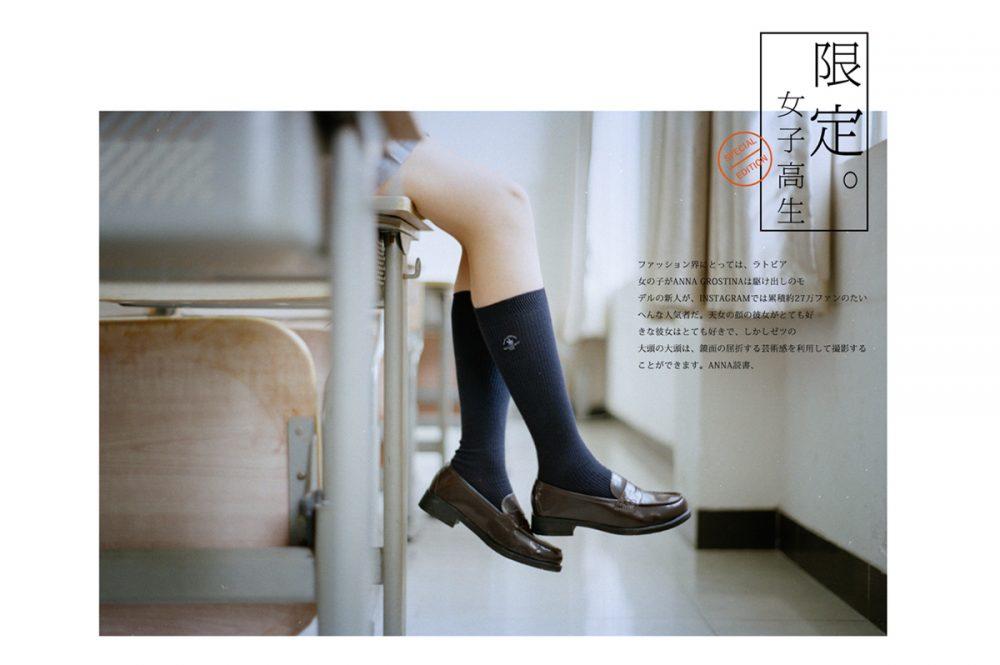 女子高生。  @小輝-glory-菲林中文-独立胶片摄影门户!