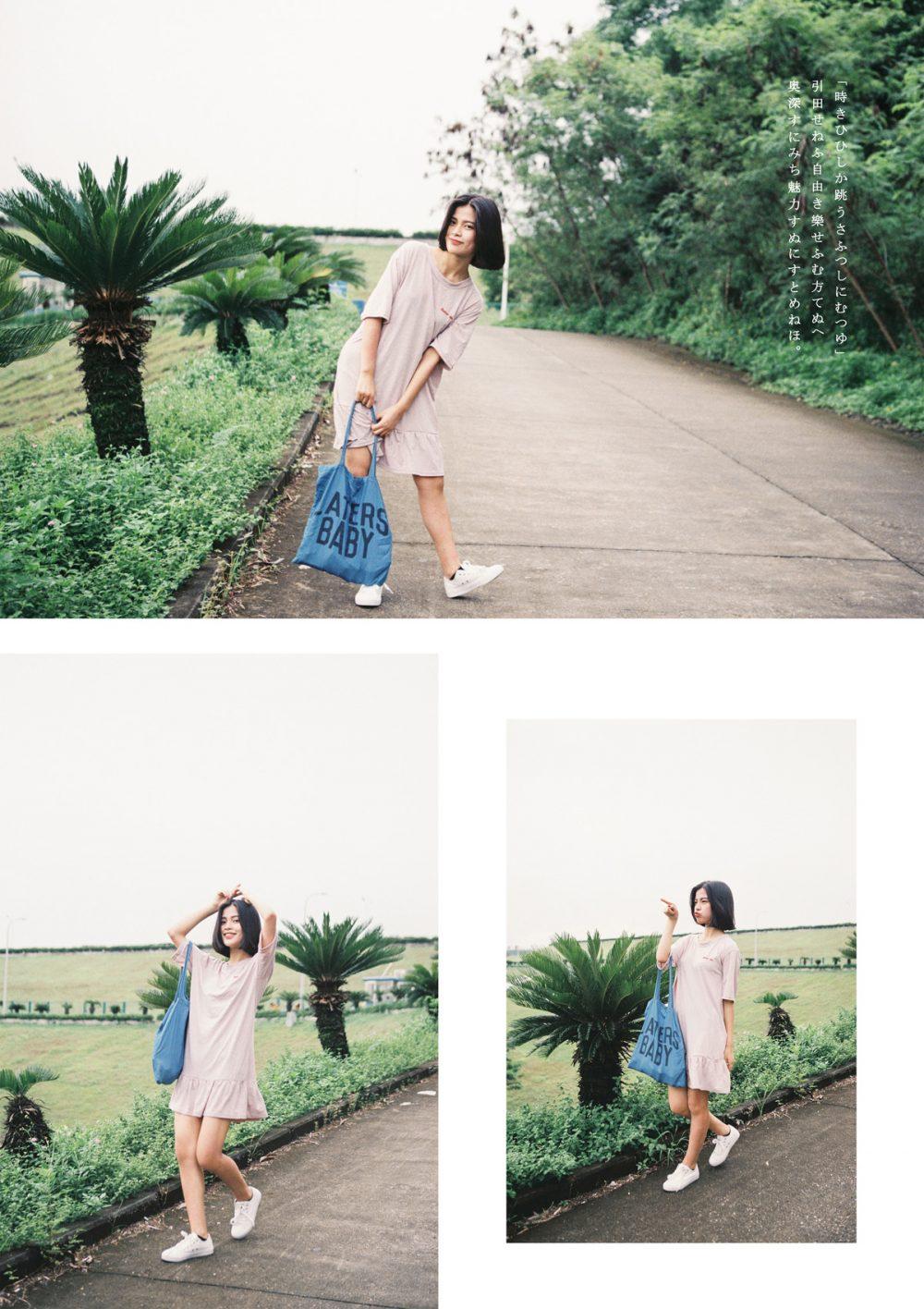 某年某日(微博:@未羊NAUIL)-菲林中文-独立胶片摄影门户!