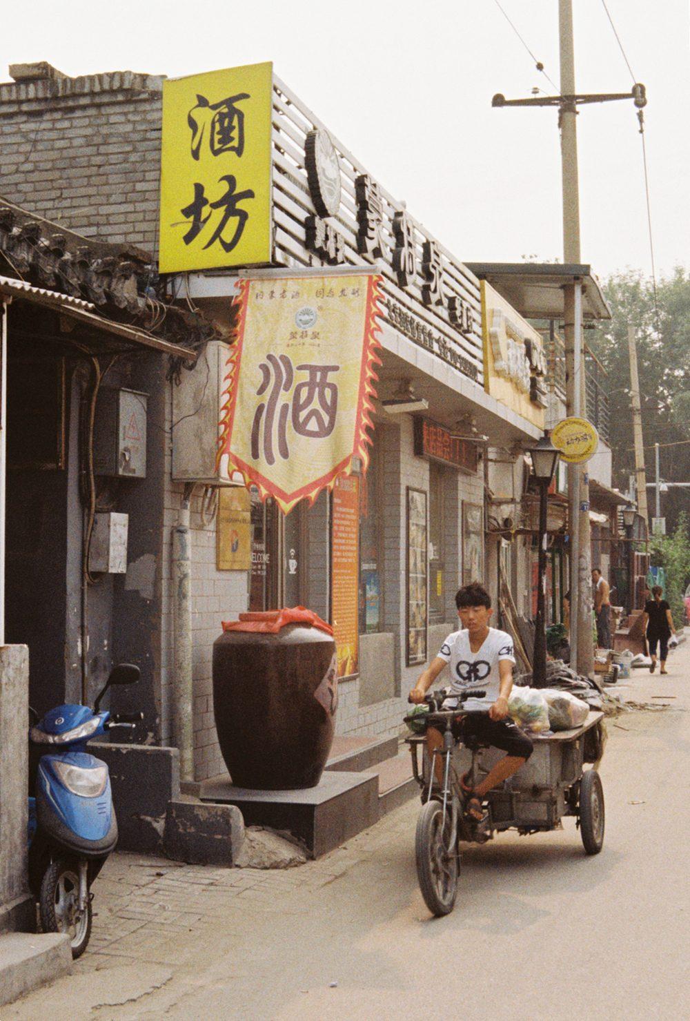 老北京胡同 @想吃一只小白猫-菲林中文-独立胶片摄影门户!