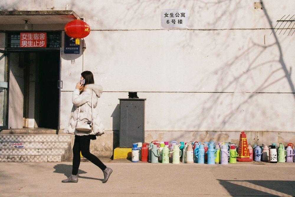 年轮里的大学 @圆小异V-菲林中文-独立胶片摄影门户!