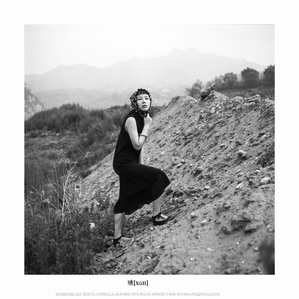 曛【xūn】@非专业摄影师无上清凉-菲林中文-独立胶片摄影门户!