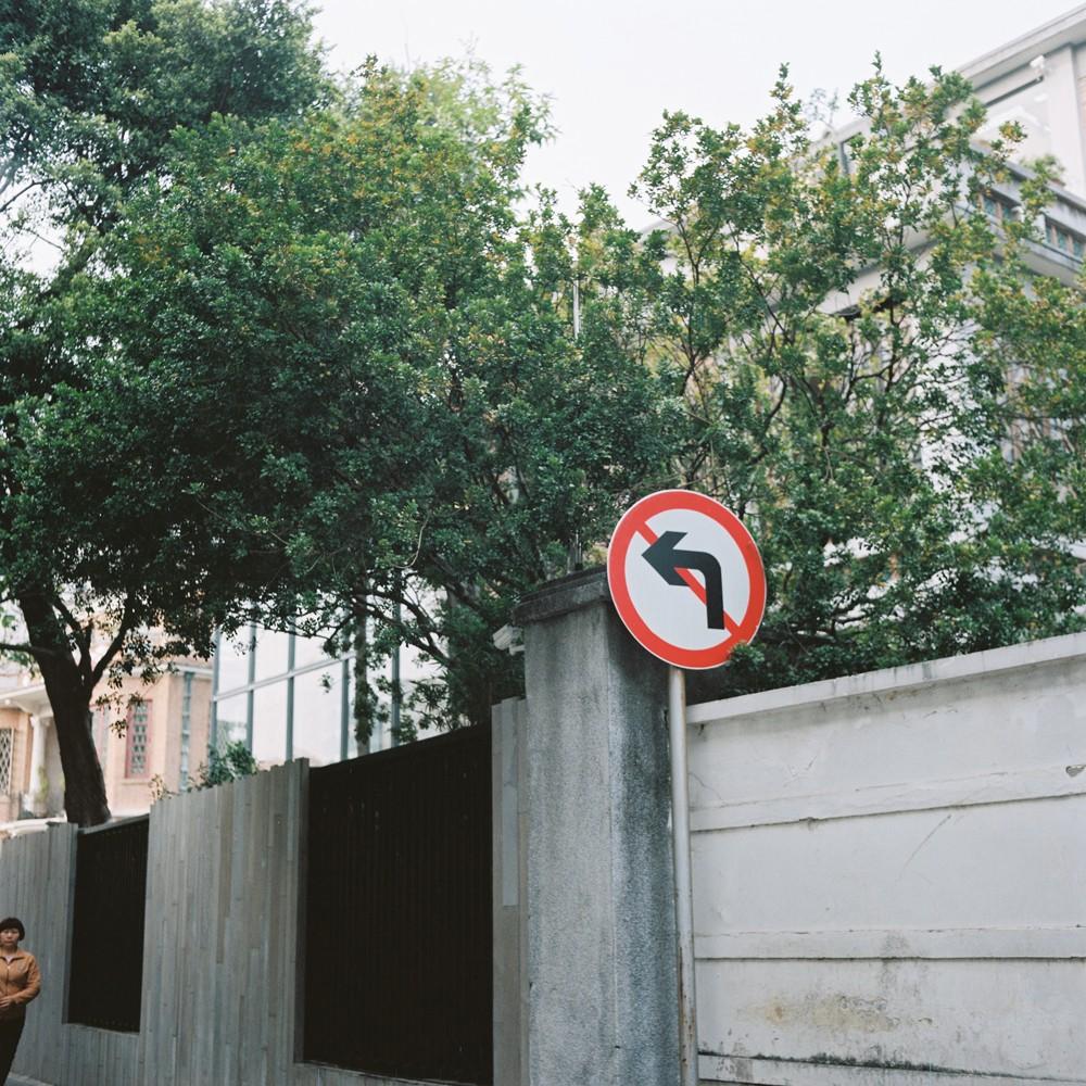 《烟墩路10号》-菲林中文-独立胶片摄影门户!