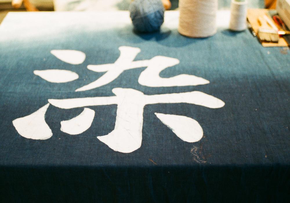 藏在胶片里的故事@南风里_-菲林中文-独立胶片摄影门户!