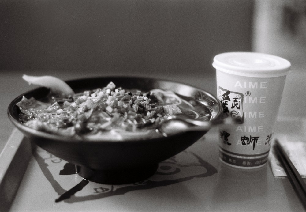 老板!我要放假回家吃螺蛳粉!-菲林中文-独立胶片摄影门户!