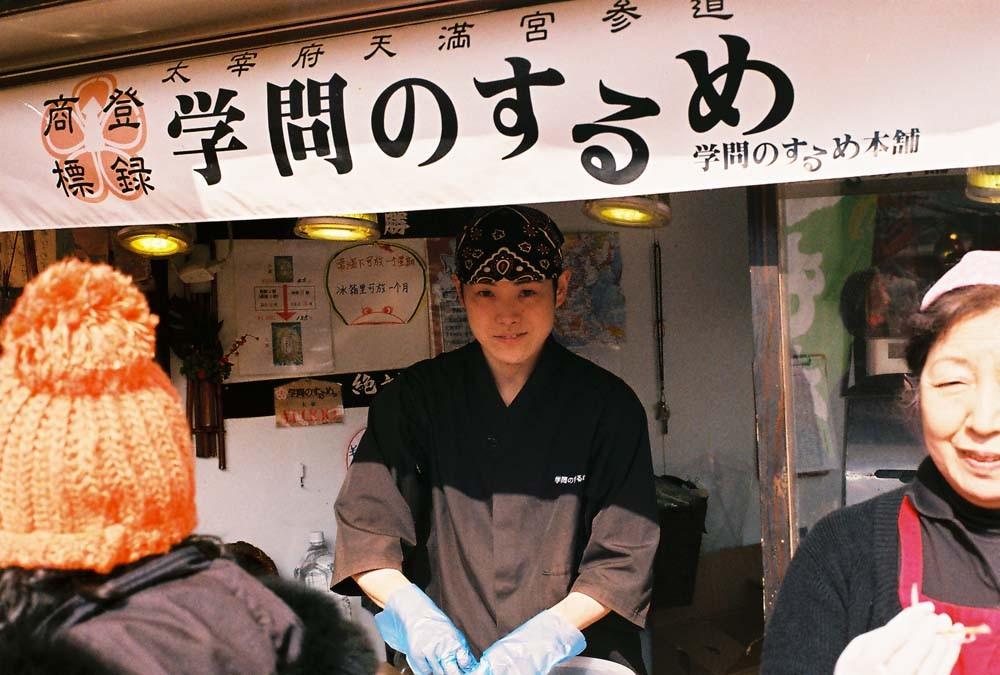 日本九州随拍-菲林中文-独立胶片摄影门户!