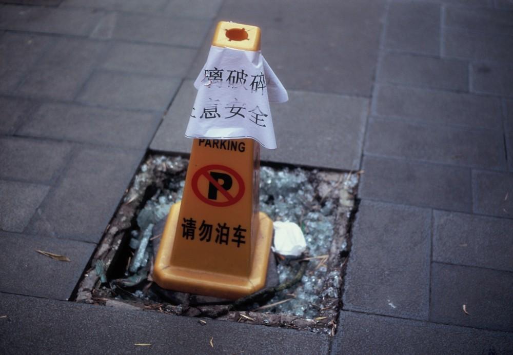 The Scientist-菲林中文-独立胶片摄影门户!
